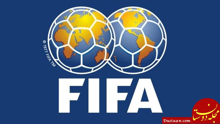 www.dustaan.com واکنش سازمان بازرسی کل کشور به تعلیق فوتبال ایران توسط فیفا