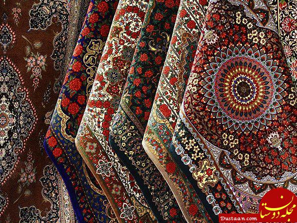 www.dustaan.com صادرات فرش ایران پس از تحریم یک سوم شد