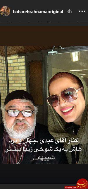 www.dustaan.com شوخی جالب اکبر عبدی با خانم بازیگر! +عکس