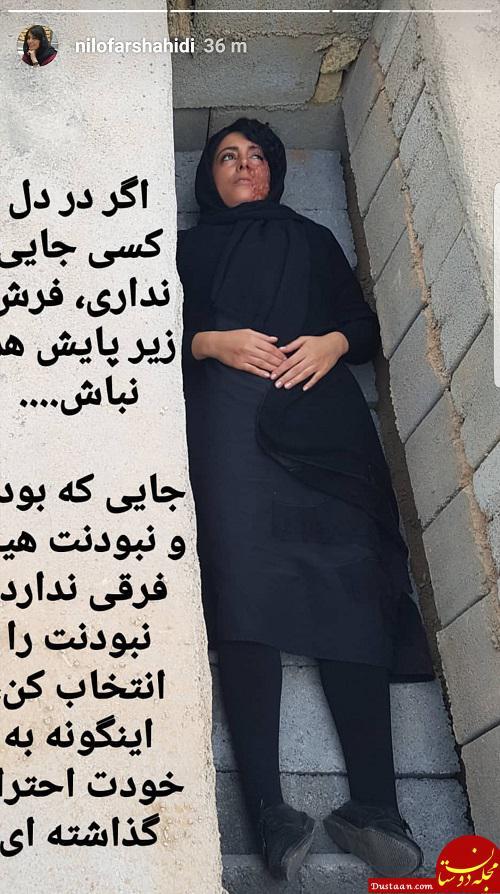www.dustaan.com خانم بازیگر داخل قبر خوابید! +عکس
