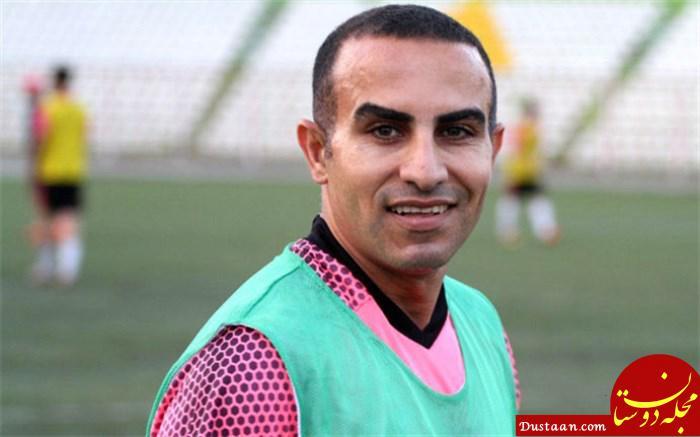 www.dustaan.com کعبی: اگر به خاطر یک جام کی روش به ما توهین می کند می خواهم صد سال دیگر جام نگیریم