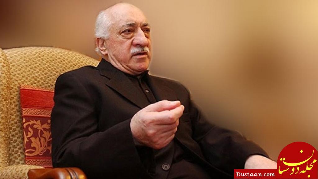 www.dustaan.com خبر استرداد فتح الله گولن، ارزش لیر ترکیه را 2.12 درصد بالا برد