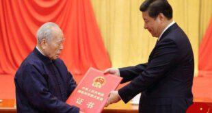 جزئیات درگذشت پدر بمب هسته ای چین در سن 100 سالگی +عکس
