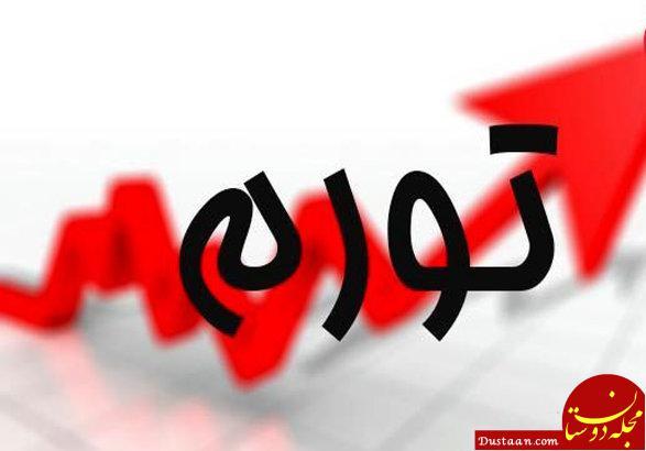 www.dustaan.com میزان تورم 7 ماهه اول سال 97 مشخص شد