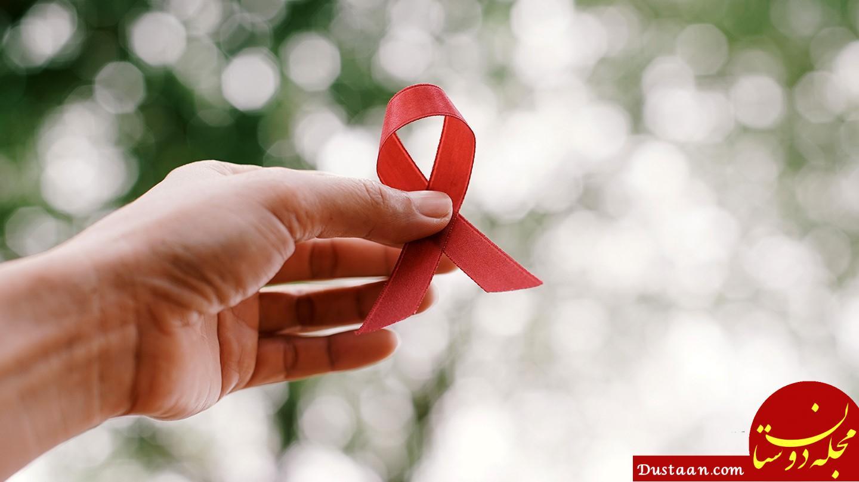 www.dustaan.com آمار مبتلایان به ایدز در ایران (آبان 97)