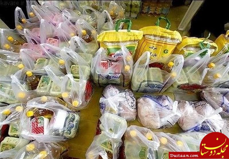 www.dustaan.com نیمی از مردم بسته حمایتی می گیرند