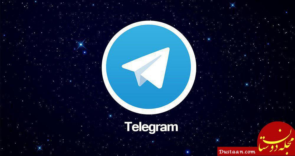 وزارت ارشاد: رسانه ملی ایران، تلگرام است