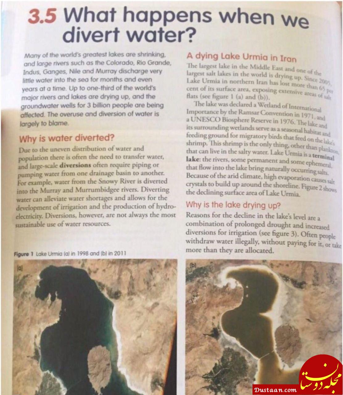 www.dustaan.com خشک شدن دریاچه ارومیه در کتاب درسی استرالیایی ها! +عکس