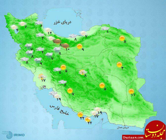 www.dustaan.com پیش بینی وضعیت آب و هوای استان های کشور /پنجشنبه 15 آذر