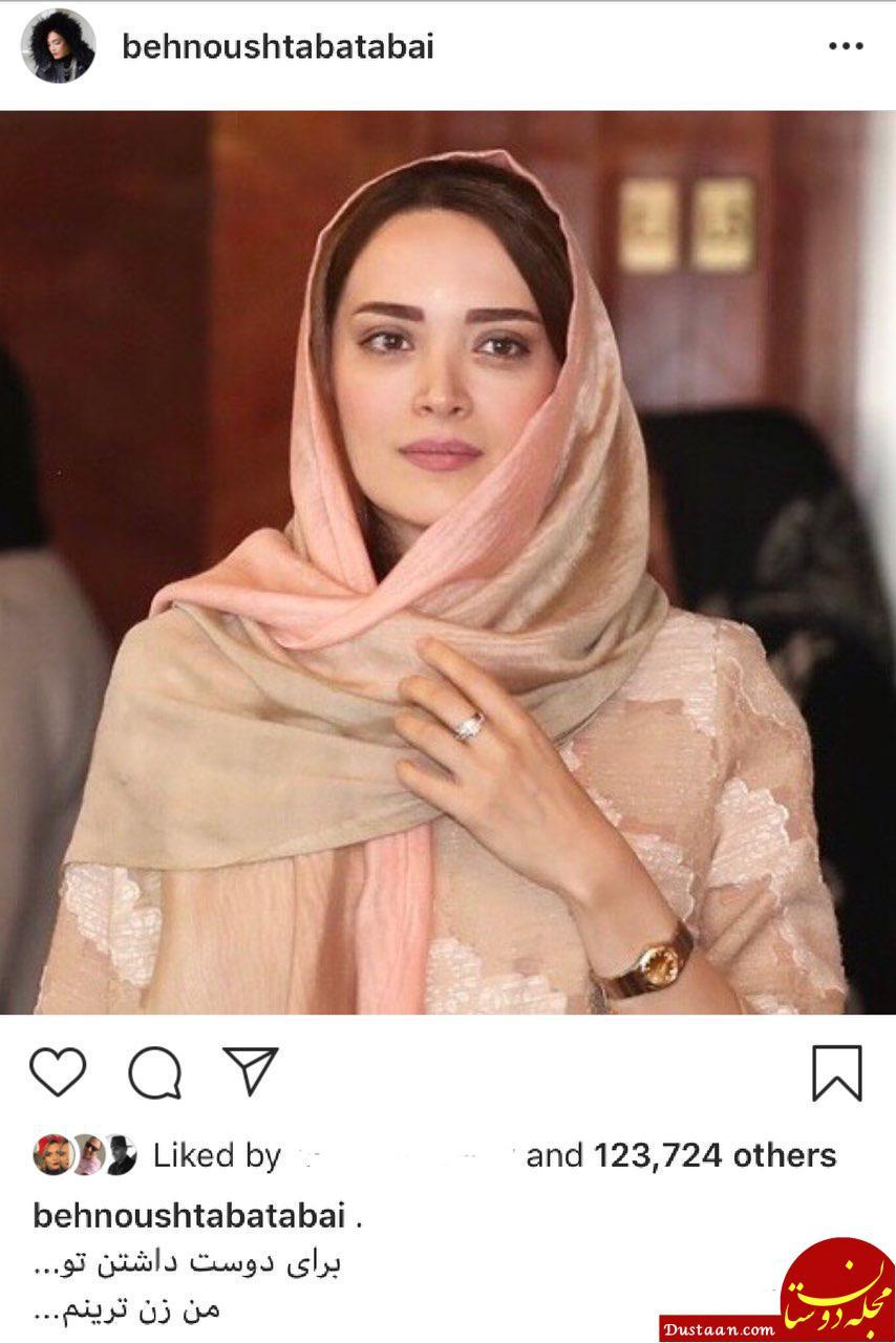 www.dustaan.com پست اینستاگرامى معنادار بهنوش طباطبایى! +عکس