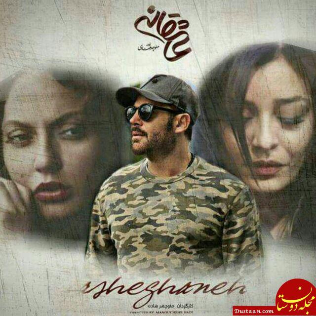 www.dustaan.com فصل دوم سریال «عاشقانه» 10 میلیارد تومان هزینه خواهد داشت!