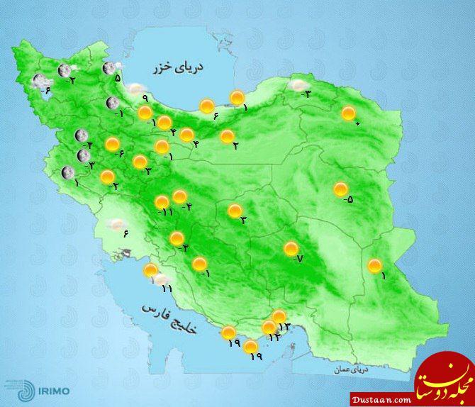www.dustaan.com پیش بینی وضعیت آب و هوای استان های کشور /5 دی