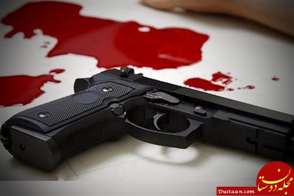 www.dustaan.com شوهر عصبانی، همسرش را با ضربات گلوله کشت