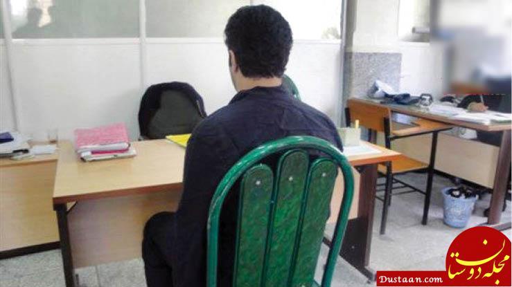www.dustaan.com ماجرای بریدن سر مرد کرجی در حمام به سبک تروریست های داعشی ها! +عکس