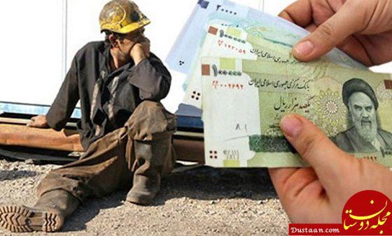 www.dustaan.com افزایش نقدی حقوق کارگران منتفی است