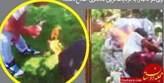 www.dustaan.com پلیس به دنبال شروری که مردم را در بوستان های تهران آتش می زند! +عکس