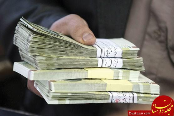 www.dustaan.com احتمال افزایش حقوق کارمندان بیش از 20 درصد