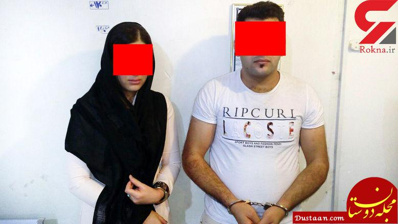www.dustaan.com دستگیری دختر و پسر اصفهانی در خانه مجردی + عکس