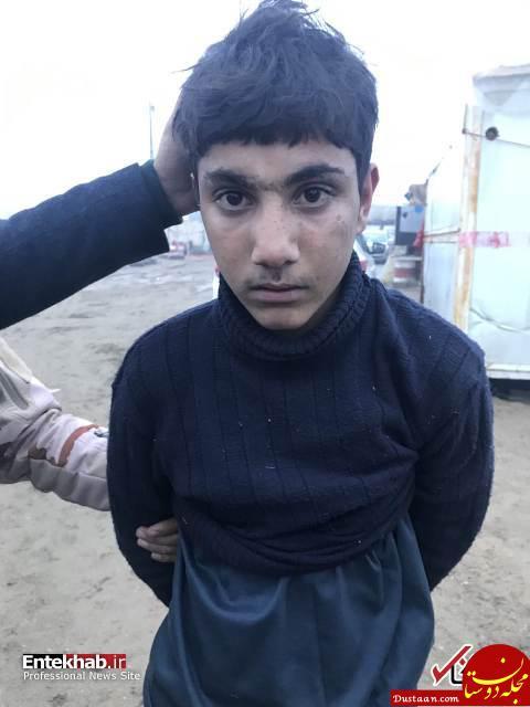 www.dustaan.com دستگیری یک نوجوان انتحاری در عراق +تصاویر
