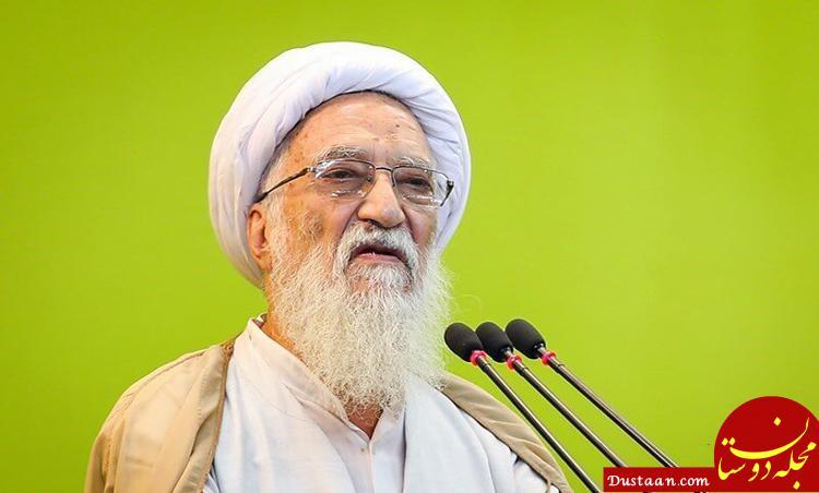 www.dustaan.com آیتالله موحدی کرمانی: حالا که دلار ارزان شده، چرا کالاها را ارزان نمی کنید؟