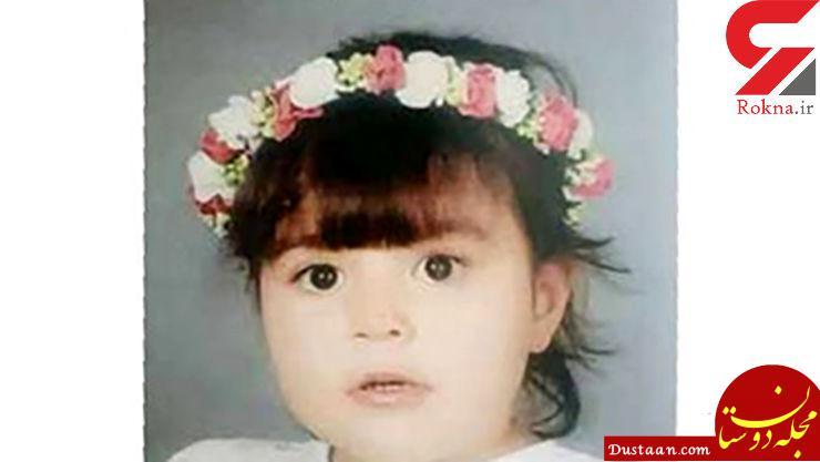 www.dustaan.com این دختربچه توسط یک زن معتاد ربوده شده است +عکس