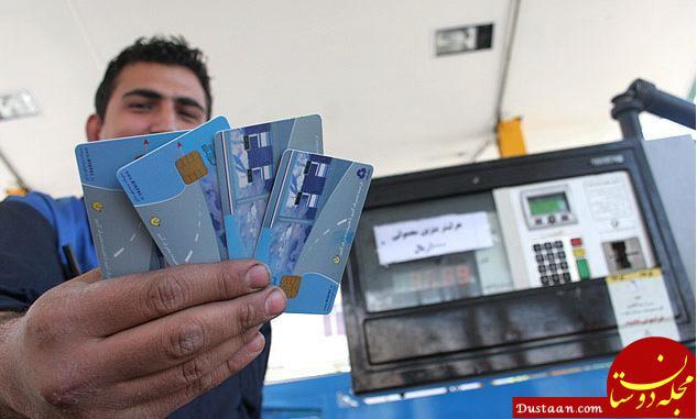 www.dustaan.com تعداد ثبت نام کنندگان کارت سوخت المثنی به مرز یک میلیون نفر رسید