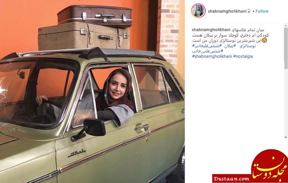 www.dustaan.com بازیگر سرشناس سینما سوار بر پیکان! +عکس