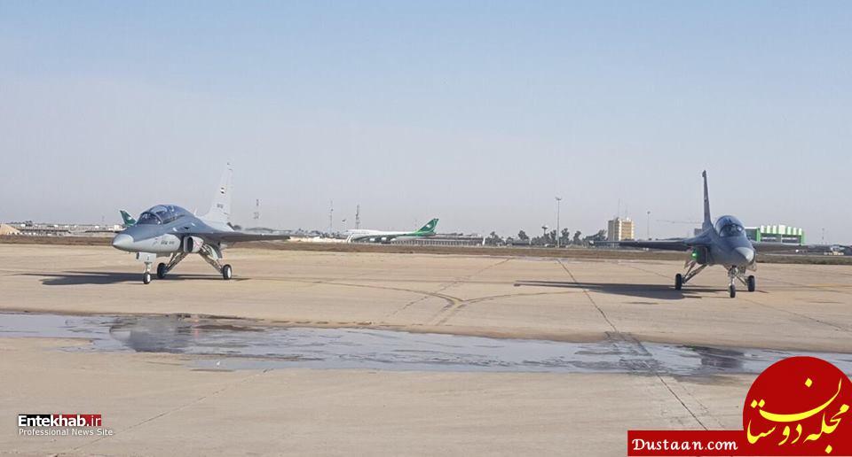 www.dustaan.com عراق از کره جنوبی جنگنده تی ۵۰ گرفت +عکس