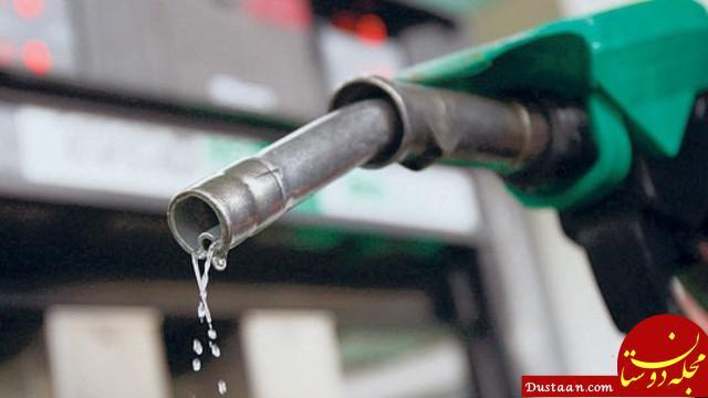 www.dustaan.com گران شدن بنزین یا سهمیه بندی آن چقدر تورم ایجاد می کند