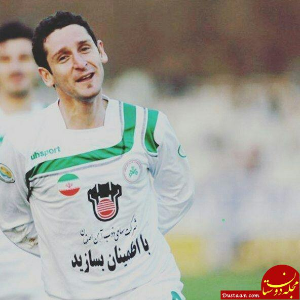 www.dustaan.com محمد رضا خلعتبری به ذوب آهن پیوست +عکس