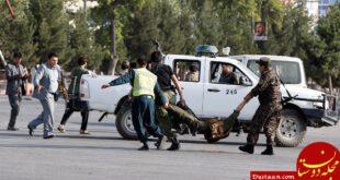 داعش مسئولیت انفجار کابل را بر عهده گرفت