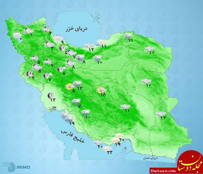www.dustaan.com پیش بینی وضعیت آب و هوای استان های کشور /9 بهمن