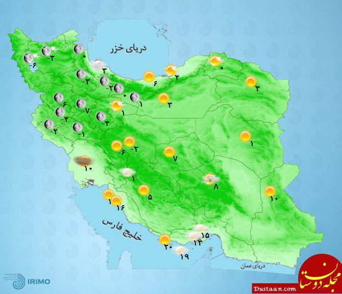 وضعیت آب و هوای استان های کشور /18 دی