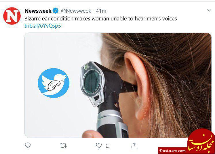 www.dustaan.com این زن دیگر نمی تواند صدای مردان را بشنود! +عکس