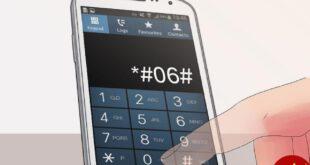 با این کد مانع سرقت گوشی همراه شوید!