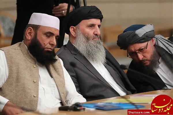 www.dustaan.com طالبان مذاکرات قطر را هم لغو کرد