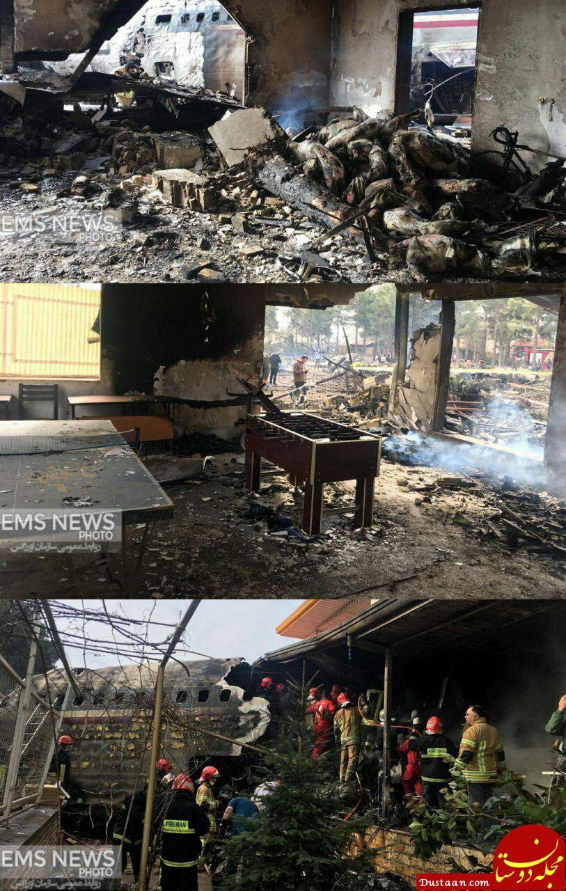 تصاویری از تخریب منزل مسکونی در حادثه سقوط هواپیمای باری