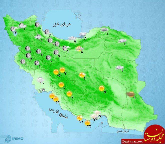 www.dustaan.com پیش بینی وضعیت آب و هوای استان های کشور /10 بهمن