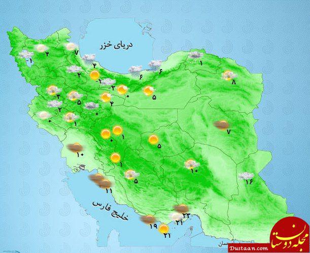 وضعیت آب و هوای استان های کشور / 28 دی