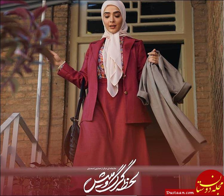 www.dustaan.com بیوگرافی و عکس های المیرا دهقانی بازیگر یاسین در سریال لحظه گرگ و میش
