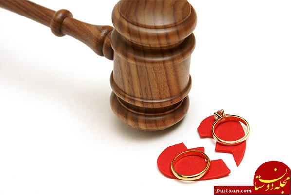 www.dustaan.com حرام شدن ابدی زن و شوهر جوان به دلیل یک حکم شرعی