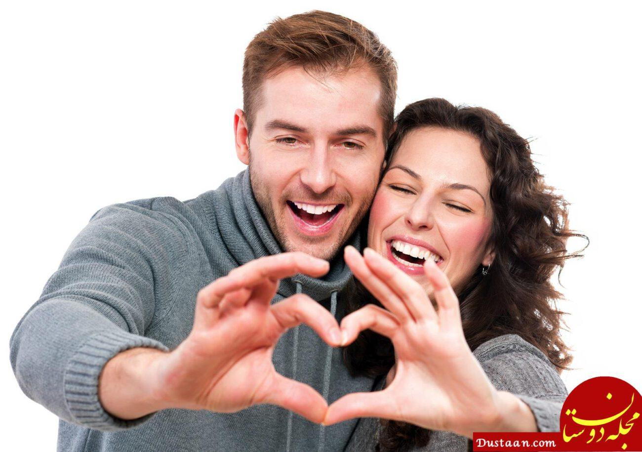 www.dustaan.com شش راهکار برای خوشبختی در زندگی زناشویی