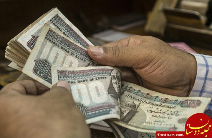 www.dustaan.com اقتصاد مصر و ترکیه بالاتر از آلمان و ژاپن؟