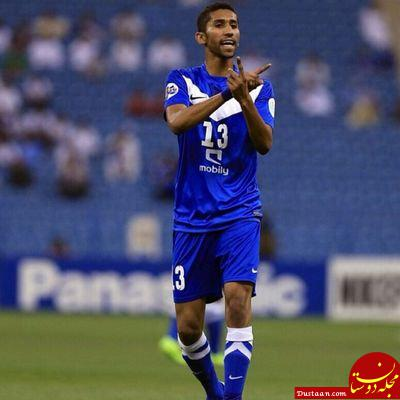 www.dustaan.com کاپیتان الهلال عربستان دیدار با استقلال را از دست داد