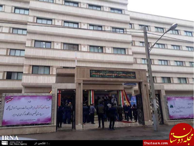 www.dustaan.com افتتاح نمایشی بیمارستان مادر مشهد/ تعطیلی یک روز پس از آغاز به کار