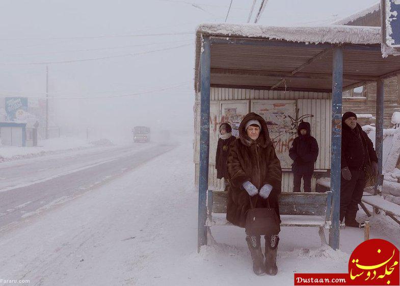 www.dustaan.com زندگی در دمای منفی 40 درجه! +عکس