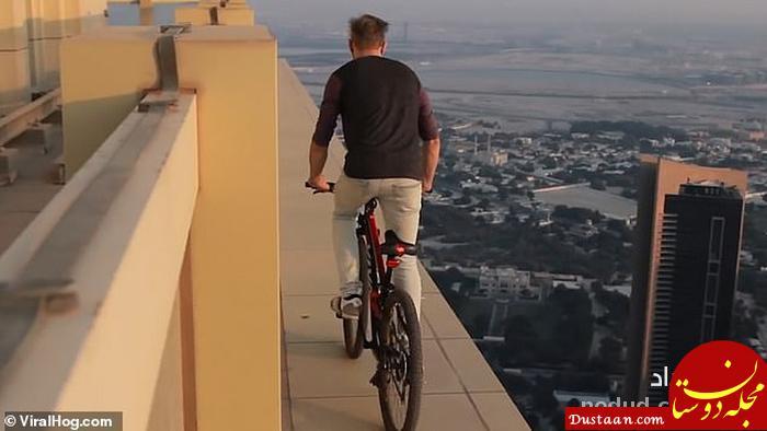 www.dustaan.com اقدام هولناک دوچرخه سوار نترس در دوبی! +عکس