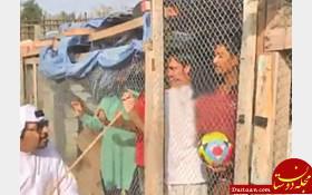 www.dustaan.com تعصب فوتبالی مرد خبیث اماراتی جنجال آفرین شد! +عکس