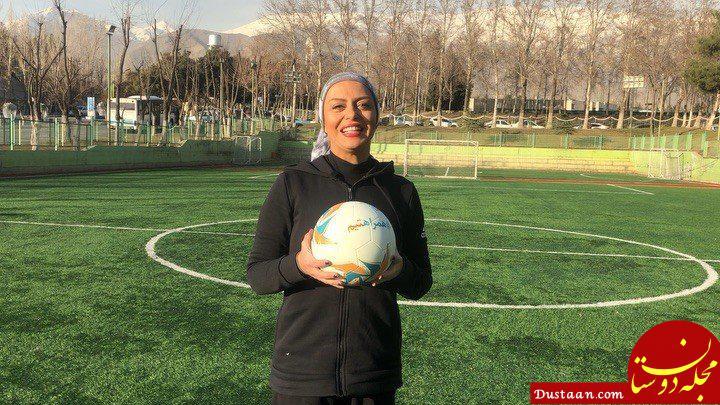www.dustaan.com پاسِ گل شبنم فرشادجو به تیم ملی فوتبال! +عکس