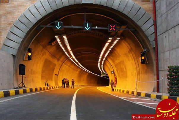 www.dustaan.com واکنش شهرداری به پیشنهاد پولی شدن تونل ها
